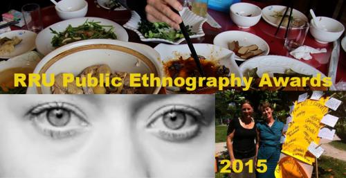 2015 Public Ethnography Awards